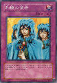 Waboku-SD7-JP-C