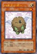 WingedKuriboh-JP-Anime-GX-3