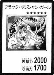 File:DarkMagicianGirl-JP-Manga-R.jpg