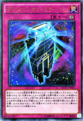 DimensionMirage-MVP1-JP-KCUR
