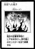 DrawntotheAbyss-JP-Manga-GX