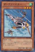 DuckFighter-PR03-JP-C