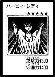 HarpyLady-JP-Manga-DM-2.png