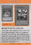 StrategyCard3-DP11-KR