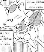ConTheForestSchemer-JP-Manga-5D-NC