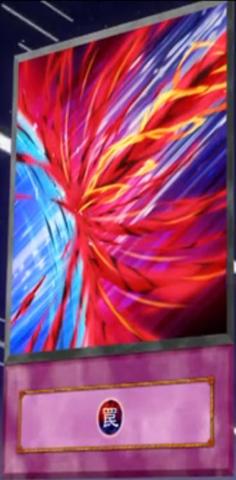 File:CrimsonFire-EN-Anime-5D.png