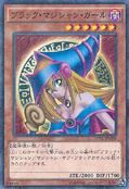 DarkMagicianGirl-15AX-JP-MLR-RP