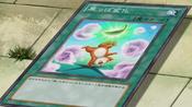 LeafTransformation-JP-Anime-ZX