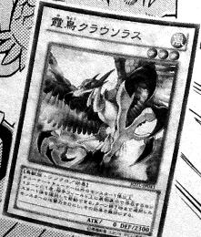 File:MistBirdClausolas-JP-Manga-DZ.png