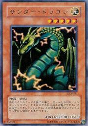 ThunderDragon-DL4-JP-C