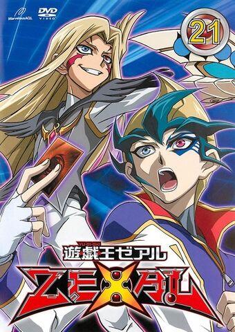 File:ZEXAL DVD 21.jpg