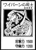 AlligatorsSword-JP-Manga-R