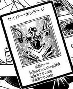 CyberShield-JP-Manga-DM