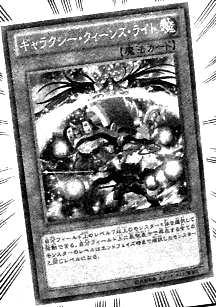 File:GalaxyQueensLight-JP-Manga-DZ.png