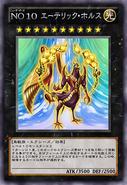 NewOrder10EthericHorus-JP-Anime-ZX
