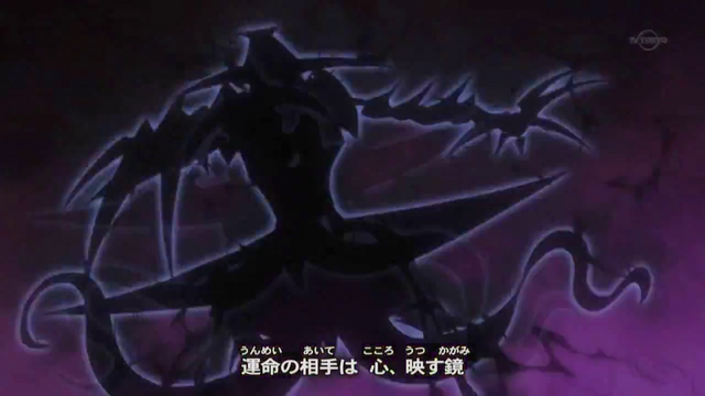 File:NumberC96DarkStorm-JP-Anime-ZX-NC-2.png