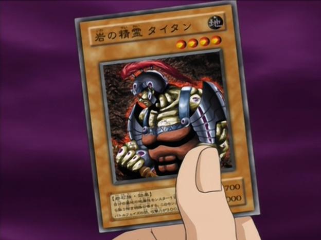 File:TheRockSpirit-JP-Anime-DM.png
