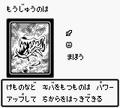 BeastFangs-DM1-JP-VG.png