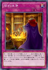 ContractLaundering-JP-Anime-AV