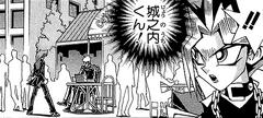 Dark Yugi hears Jonouchi and the Rare Hunter