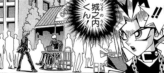File:Dark Yugi hears Jonouchi and the Rare Hunter.png