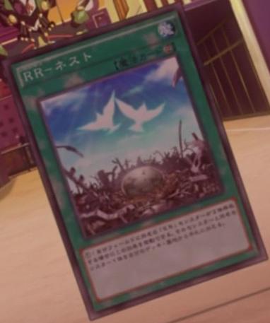 File:RaidraptorNest-JP-Anime-AV.png