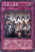 RoyalWritofTaxation-POTD-JP-C
