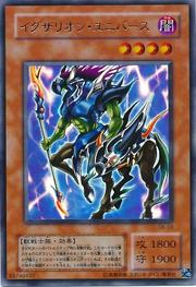 ExarionUniverse-G6-JP-UR