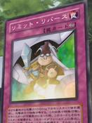 LimitReverse-JP-Anime-GX