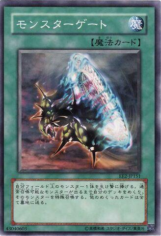 File:MonsterGate-EE2-JP-C.jpg