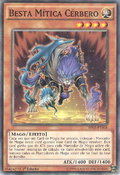 MythicalBeastCerberus-BP03-PT-C-1E