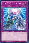 PendulumHole-TDIL-JP-C