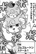 PerformapalGumgumouton-JP-Manga-DY-NC