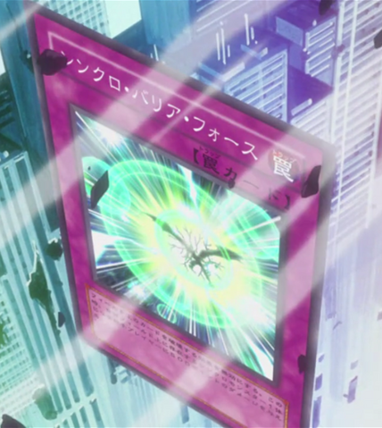 File:SynchroBarrierForce-JP-Anime-5D-Fullview.png