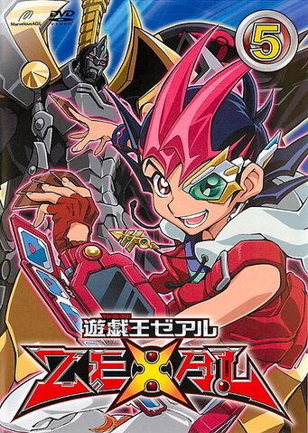 File:ZEXAL DVD 5.jpg