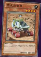 PlanetPathfinder-JP-Anime-ZX
