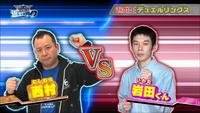 Mizuki vs Iwata