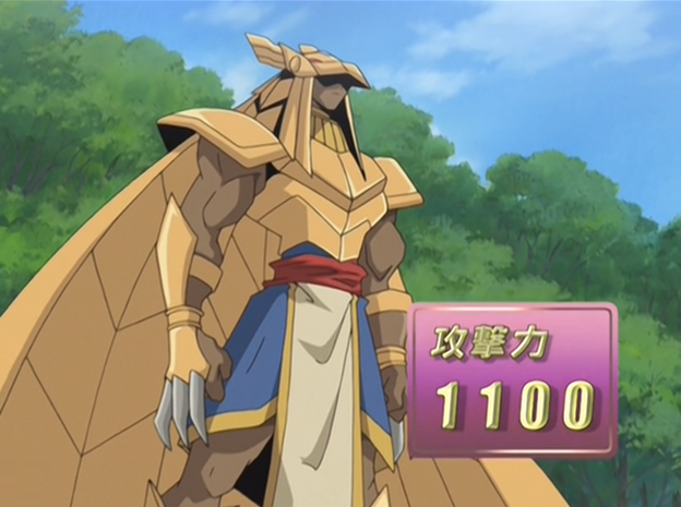 File:RasDisciple-JP-Anime-GX-NC.png