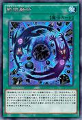 ShaddollFusion-JP-Anime-AV
