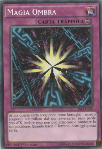 File:ShadowSpell-YS14-IT-C-1E.png