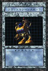 File:SlotMachineB3-DDM-JP.jpg