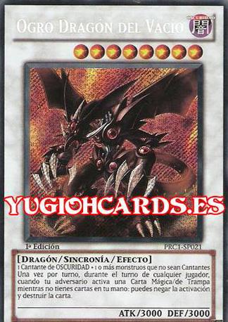 File:VoidOgreDragon-PRC1-SP-ScR-1E.jpg