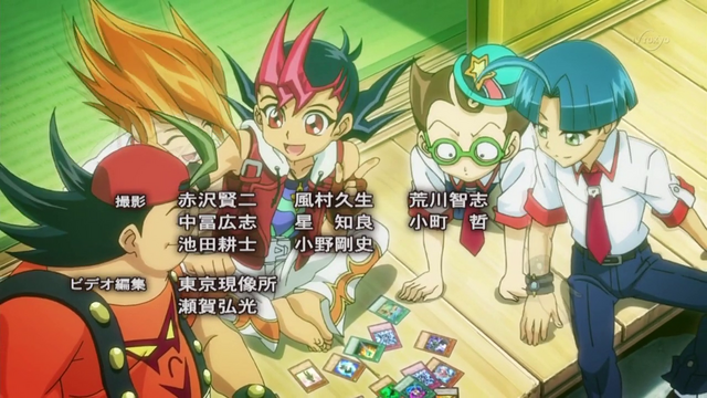 File:Yuma'sCards-JP-Anime-ZX.png