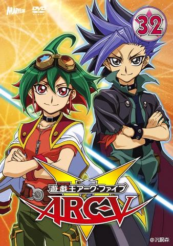 File:ARC-V DVD 32.png
