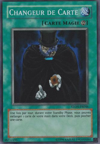 File:CardTrader-STON-FR-SR-UE.png