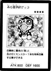 File:GekkoMysticalMediumoftheForest-JP-Manga-5D.png