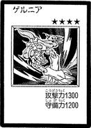 Gelnia-JP-Manga-DM