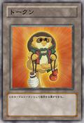 KagemushaRaccoonToken-JP-Anime-ZX