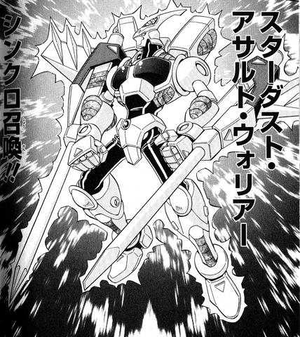 File:StardustAssaultWarrior-JP-Manga-5D-NC.png