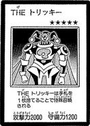 TheTricky-JP-Manga-DM